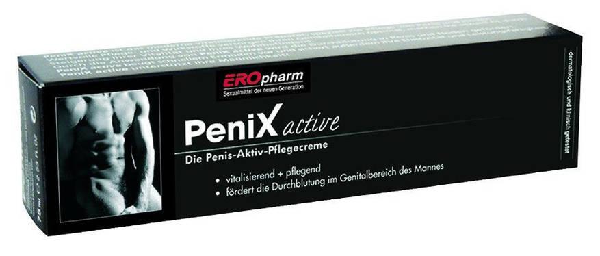 014801 / EROpharm - PeniX active / Косметический крем 75 мл, фото 2