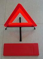 Светоотражающий треугольный знак