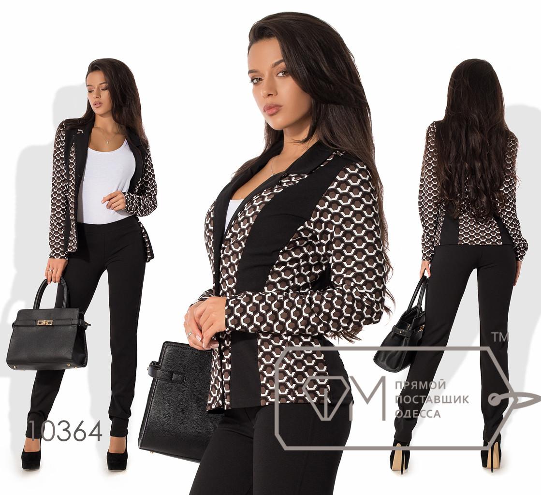 Костюм-двойка приталенный - пиджак из принтованного дайвинга с однотонными вставками плюс брюки из трикотажа отто на резинке 10364