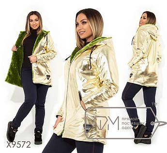 Куртка удлиненная из эко-кожи на искуственном контрастном меху с капюшоном и прорезными карман X9572