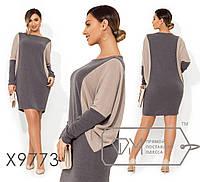 Двухцветное короткое платье-кокон из ангоры-софт с круглым вырезом и длинными рукавами X9773