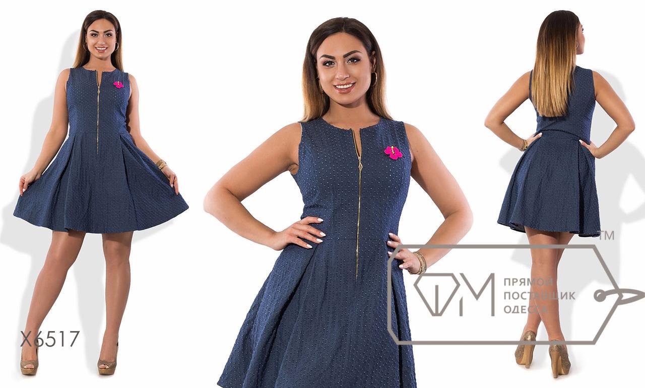 Платье беби-долл мини из коттона на подкладе без рукавов с лифом на длинной молнии и с украшением на груди X6517