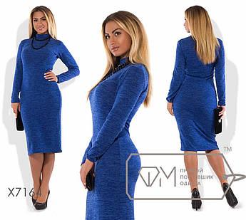 Платье-водолазка миди облегающее из ангоры с длинными рукавами и воротником-стойкой X7164