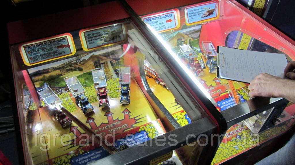 Мережу ігрових автоматів