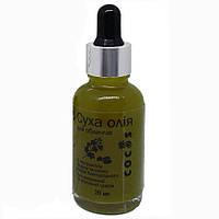 Суха олія для обличчя Cocos Для запаленої та атопічної шкіри Екстракт ладану та олія лавру 30 мл