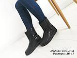 """Жіночі черевики ТМ """" SOLDI, фото 3"""