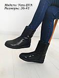 """Жіночі черевики ТМ """" SOLDI, фото 7"""