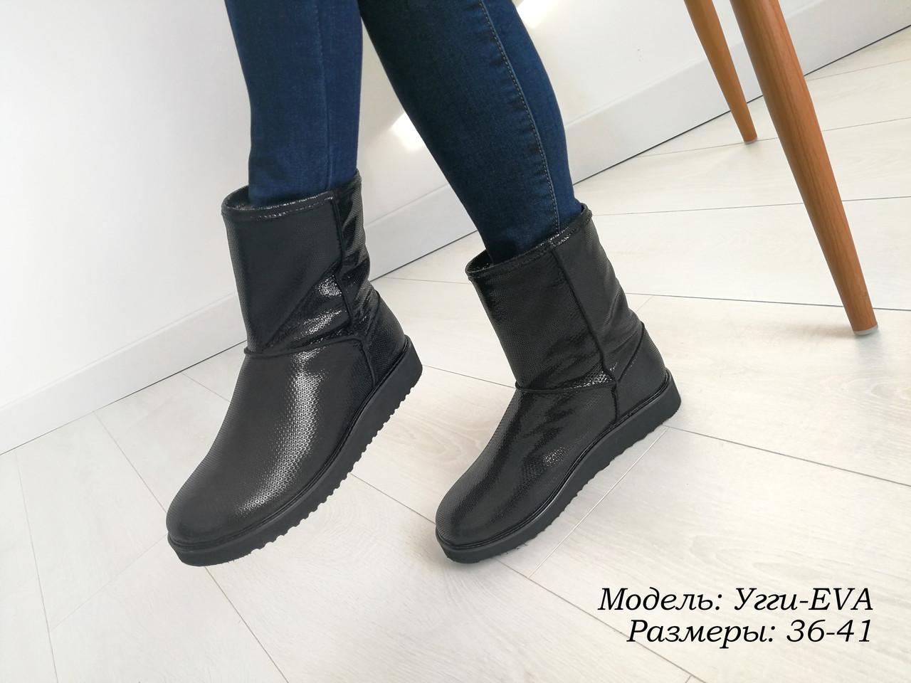 """Жіночі черевики ТМ """" SOLDI"""