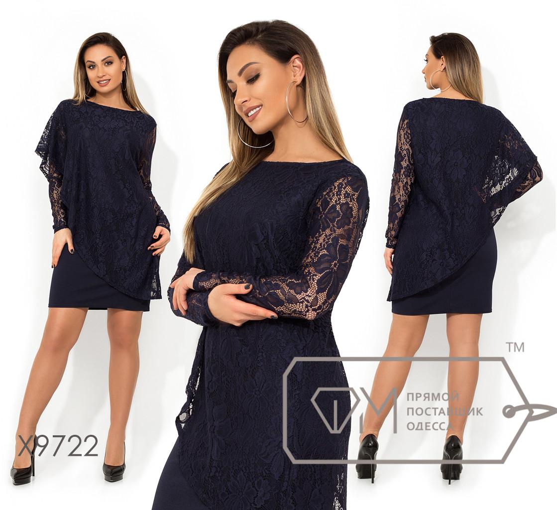 Платье-мини приталенного кроя их креп дайвинга с длинными рукавами и несъемной накидкой из стрейчевого кружева X9722