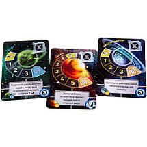 Настольная игра Крошечные Эпические Галактики, фото 3