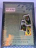 """Карти Таро """"Дикого лісу"""", фото 6"""