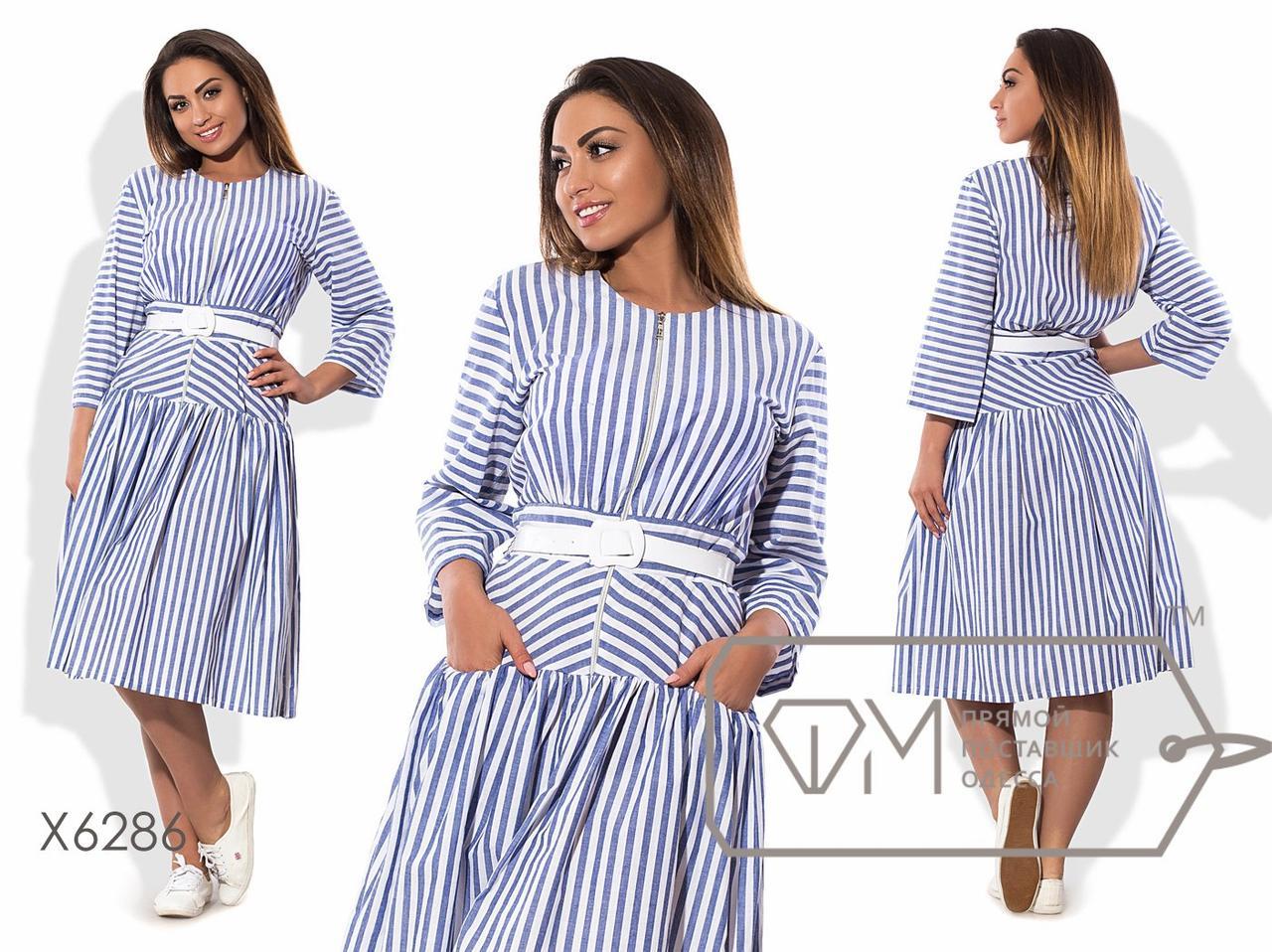 Платье миди А-покроя из коттона с пышной юбкой на кокетке, лифом на молнии, потайными карманами и поясом в комплекте X6286