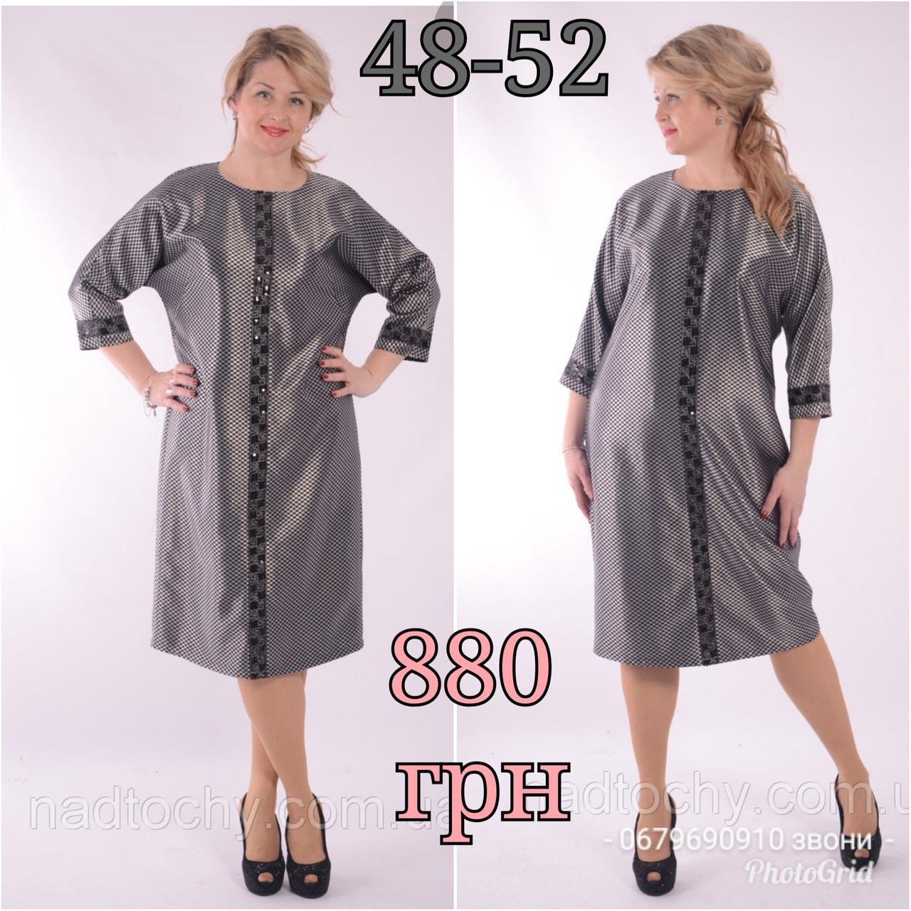 Платье нарядное  металик баллон по колено кимано с паеткой банкетное Пл 177-6 батал