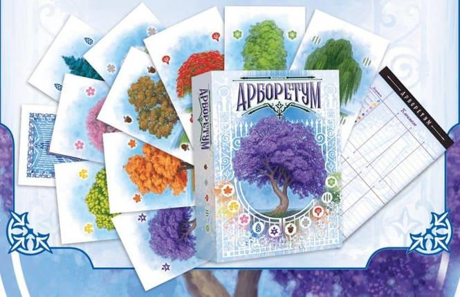 Настольная игра Арборетум, фото 2