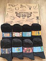 fbb22e5647199 Подарочный набор носков (кейс носков) с уникальной этикеткой, 30 пар