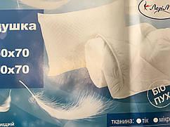 Подушка Лебяжий пух «Лери Макс» 50*70см. 185 грн