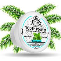 Белый Уголь для отбеливания зубов Органический Активированный Кокосовый Уголь Зубной порошок