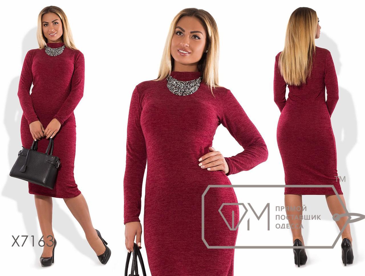Платье-водолазка миди облегающее из ангоры с длинными рукавами и воротником-стойкой X7163