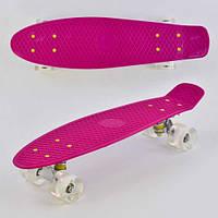 Скейт (пенни борд) Penny board со светящимися колесами МАЛИНОВЫЙ БЕЛЫЕ колеса арт. 9090