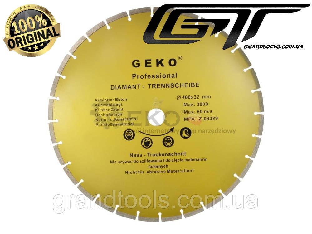 Диск діамантовий 400 х 32 х 8мм, сегментований GEKO PROFI  G00256