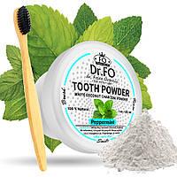 Белый Уголь для отбеливания зубов Органический Активированный Кокосовый Уголь Зубной порошок + Бамбуковая щетк