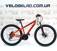 Подростковый велосипед PRIDE MARVEL 6.3 на рост 140-155 см