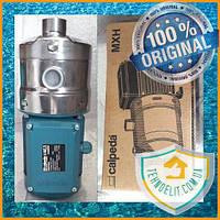 Самовсасывающий насос для воды Calpeda MXHМ 403/A. Насос водяной. Насос для воды. Насосная станция.