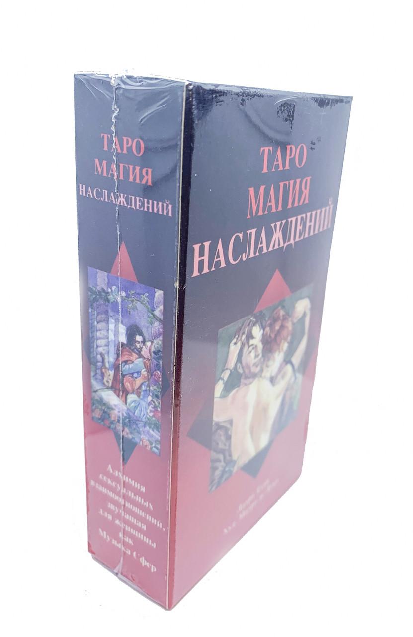 """Карти таро """"Магія Таро Насолод"""""""
