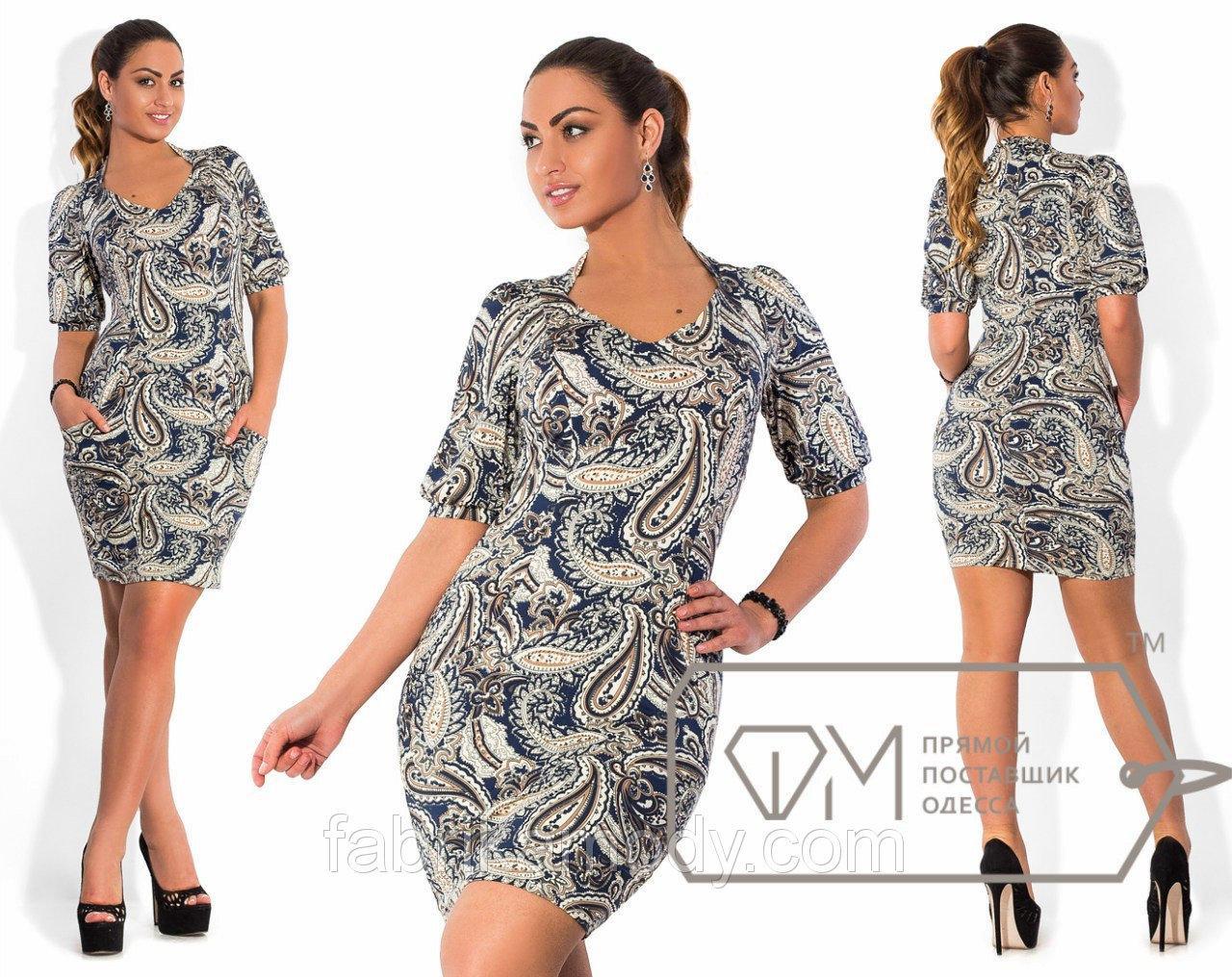 Платье мини облегающее из микрофибры с ромбовидным вырезом, рукавами до локтя и кармашками X4078