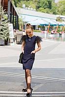 Школьное платье детское 5СКЛ526