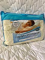 Подушка Ортопедическая 50*70см. «Лелека» 250грн