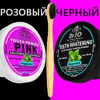 Бамбуковая щетка + Нежный Розовый и Черный Карбон Коконат Зубной порошок.