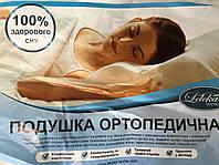 Ортопедическая подушка «Лелека» 260 грн