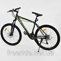 Горный Велосипед CORSO Extreme 26 (17 рама), фото 2