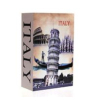 Книга сейф на ключике 18 см Италия Париж Лондон Голливуд сейф в виде книги