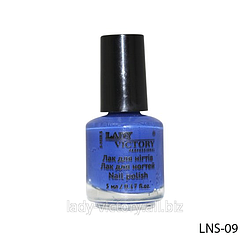 Лак для «Stamping Nail Art». 5 мл.  LNS-09