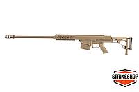 Снайперська гвинтівка Snow Wolf SW-016 Tan