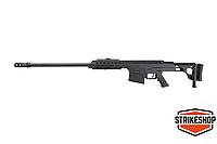 Снайперська гвинтівка Snow Wolf SW-016 Black