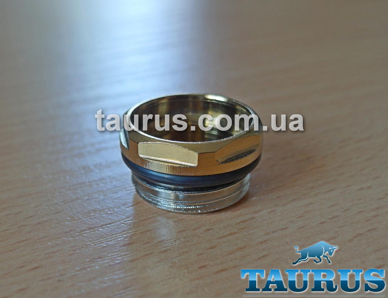 """Золота заглушка з гумкою, 1/2"""" на рушникосушку, радіатор. Компактний розмір. Латунь"""