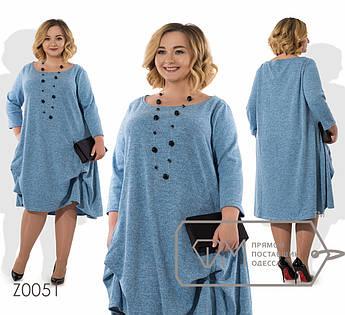 Платье-трапеция миди из ангоры-софт с рукавами 3/4, вырезом балерина и драпировками подола под прорезными карманами Z0051