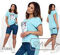 Костюм: футболка с нашивкой, стразами и жемчужинами, шорты на половину из джинса с жемчужной отделкой кармана и нашивками бабочки с жемчужинами X10841