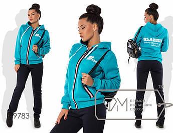 Спорткостюм из трёхнитки с начёсом - олимпийка на молнии с капюшоном, косыми карманами и контрастной отделкой плюс прямые штаны 9783