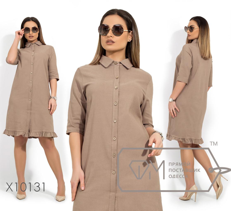 Платье-мини прямого кроя из джинс диагонали с застежкой по всей длине, укороченными рукавами 3/4 и воланом по подолу X10131