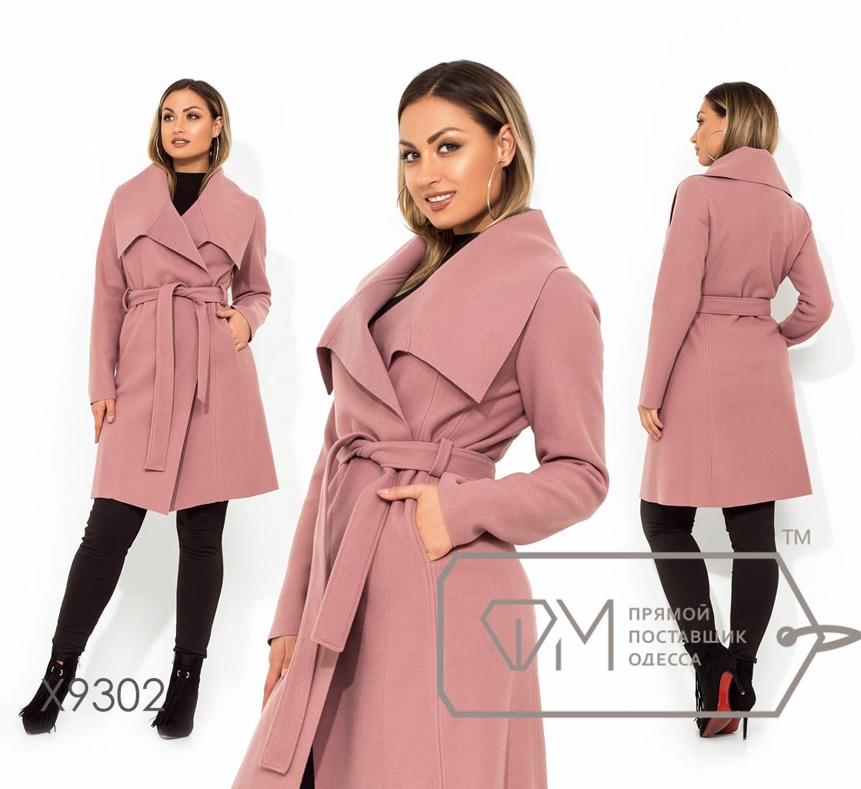 Кашемировое пальто на запах с воротником апаш и прорезными карманами X9302