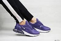 Весенние женские кроссовки Nike Air Max 270,сетка,фиолетовые