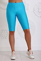 Шорты женские для спорта из бифлекса на резинке (К28466), фото 1