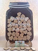 Рамка-банка для пожеланий с сердечками именная (тиковое дерево), фото 2