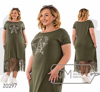 Платье миди из вискозы с коротким рукавом ювелирным вырезом аппликацией из страз на груди и бахромой на подоле (возможно смещение аппликации) Z0297