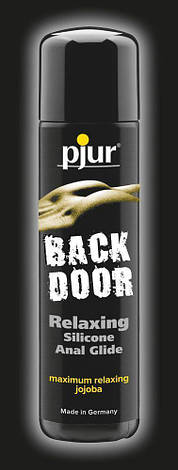 Пробник pjur backdoor anal glide 1,5 ml, фото 2