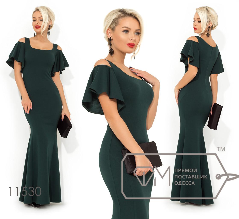 SALE Вечернее платье-русалка с разрезами на плечах и короткими рукавами-волан 11530